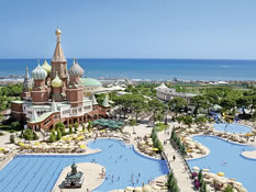 Hotel Asteria Kremlin Palace Bild 01