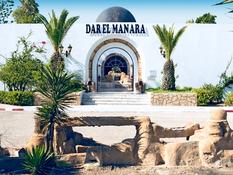 Hotel Dar El Manara Bild 06