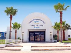 Hotel Checkin Bakour Beach Bild 08