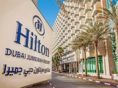 Hilton Jumeirah Beach Bild 07