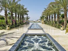 Waldorf Astoria Dubai Palm Bild 09