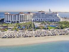 Waldorf Astoria Dubai Palm Bild 07