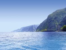 Hotel Aqua Natura Madeira Bild 11