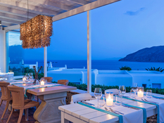 Hotel Archipelagos Bild 12