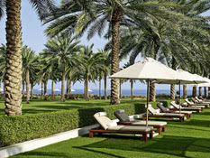 The Chedi Muscat Bild 05