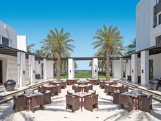 Hotel The Chedi Muscat Bild 03