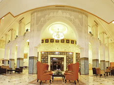 Hotel Marhaba Beach Bild 09