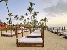 Hotel Punta Cana Princess Bild 04